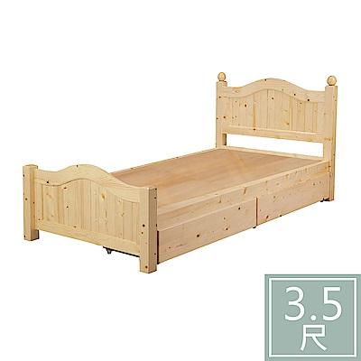 柏蒂家居-瑪莎3.5尺單人松木床架-附收納抽屜2入