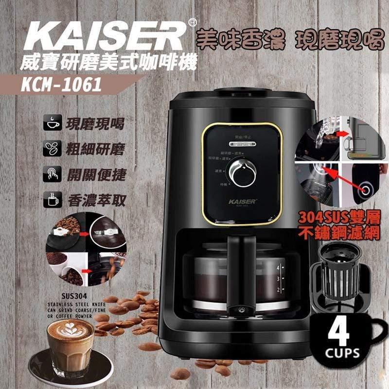 美式研磨4人份精緻咖啡機 額定電壓:110V/60HZ 額定功率:900W