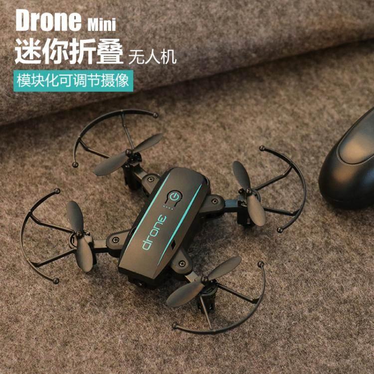 無人機超長續航小型遙控飛機四軸飛行器迷你無人機航拍高清專業抖音玩具JD 新品來襲