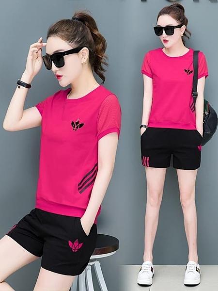 休閒運動套裝女裝夏季2020年新款時尚韓版夏天短袖短褲夏裝兩件套