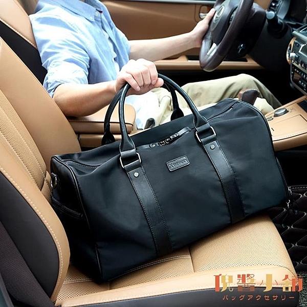 旅行包男出差手提包大容量短途運動行李袋健身包側背斜背包【倪醬小舖】