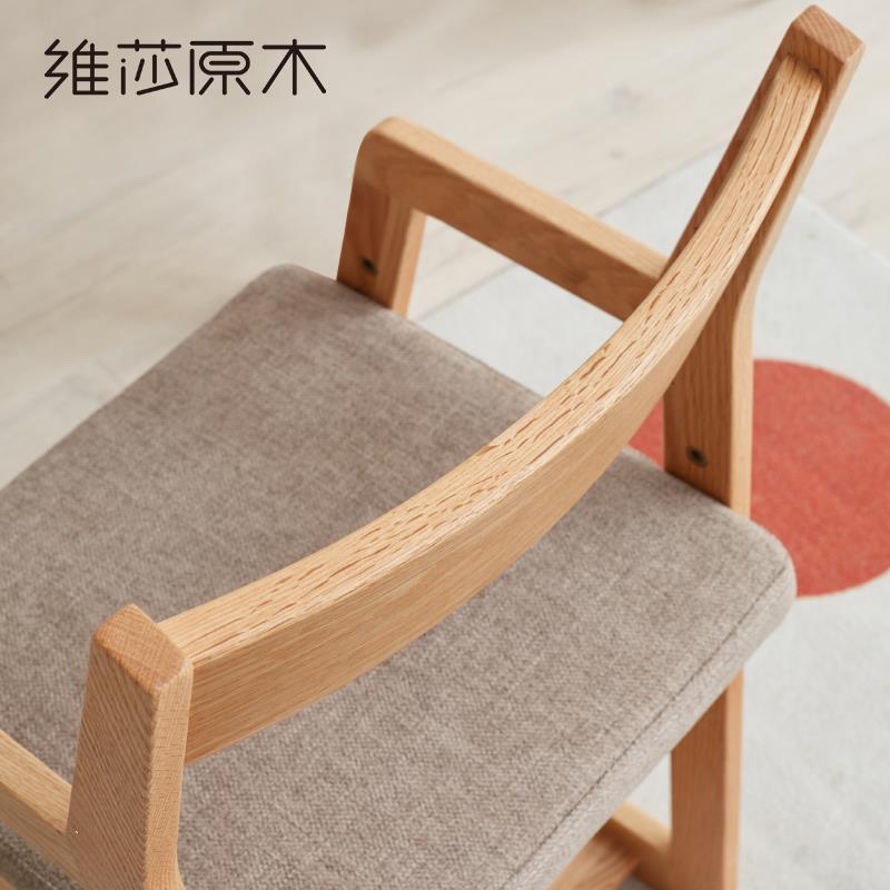 日式實木兒童升降餐椅橡木北歐簡約高度可調節木蠟油環保飯椅♠極有家♠