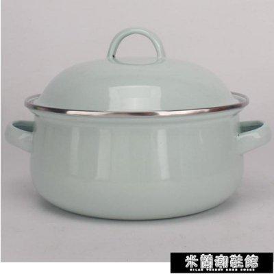 紫色薰衣草馬卡龍綠色搪瓷耳泡面碗小湯鍋煮食鍋