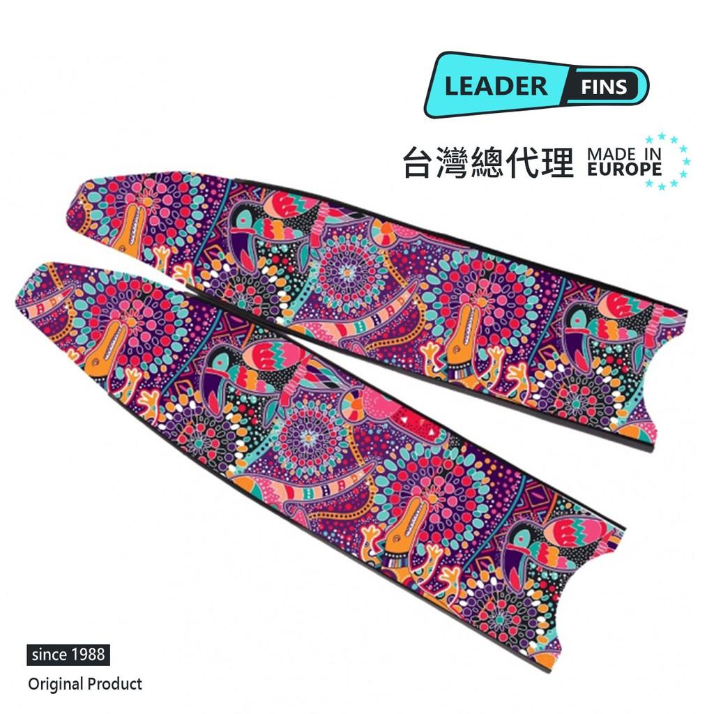 【Leaderfins】〈繽紛非洲_限量版〉玻璃纖維蛙鞋板 - 台灣總代理