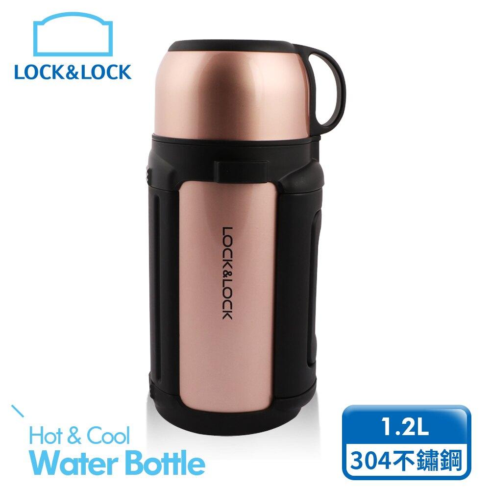 【樂扣樂扣】Hot&Cool系列大容量真空不鏽鋼保溫瓶/1.2L (藍寶石金/玫瑰金)
