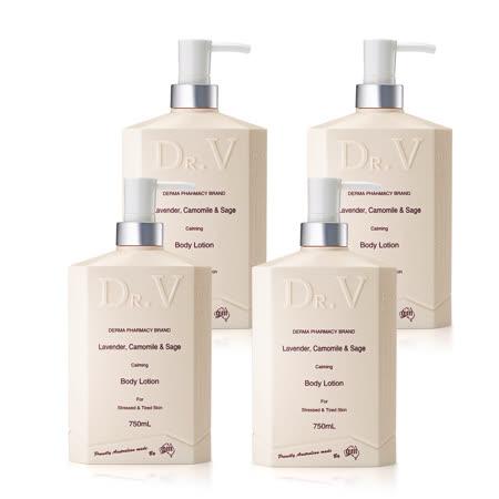 【澳洲Dr. V】專業級配方-薰衣草柑菊身體乳液(4入組 750ml/瓶)