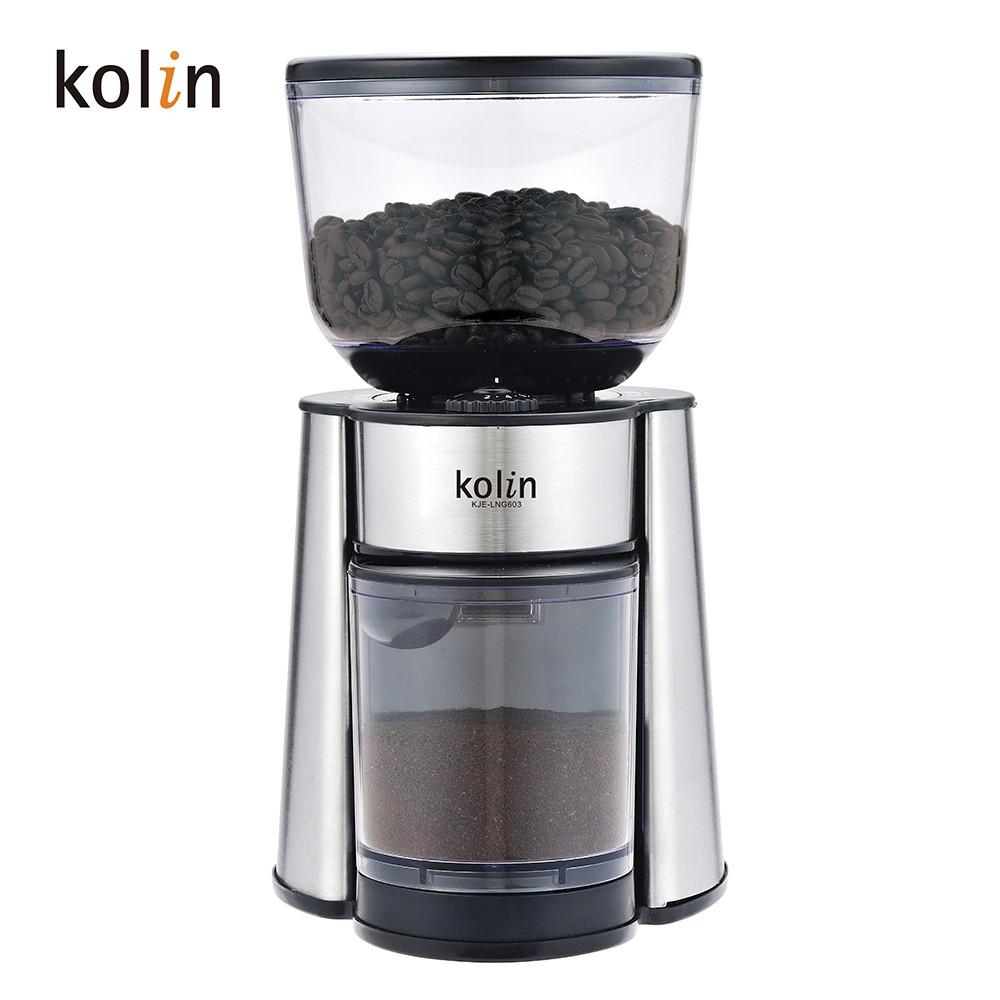 【歌林】平錐磨盤專業磨豆機KJE-LNG603