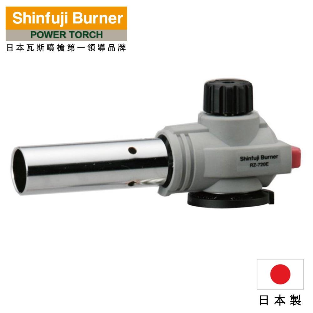 【SHINFUJI 新富士】棒狀火炎瓦斯噴槍
