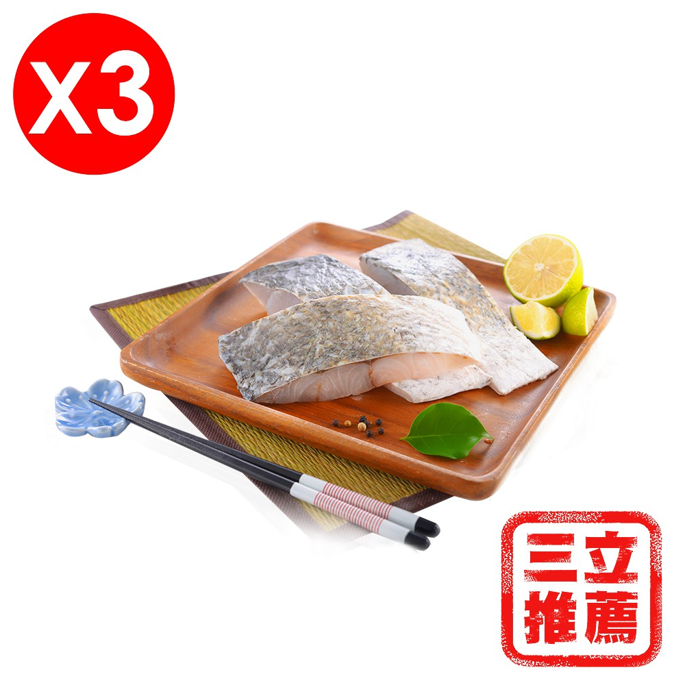 【鱻來厚道】金目鱸魚排組-電電購
