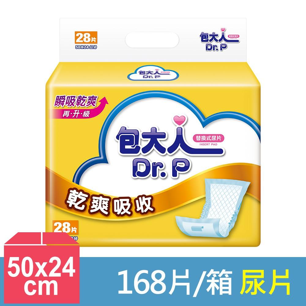 包大人 替換式尿片-乾爽吸收50x24cm(28片x6包/箱)