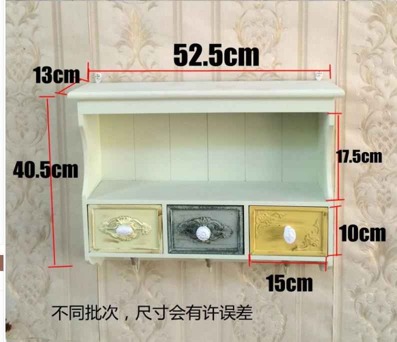 雜貨木格子桌面置物架 收納盒杯子收納架複古簡約壁挂儲物盒