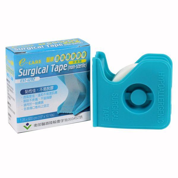 E-CARE 透氣醫療膠帶(白/膚) 有台 (單入/盒)【醫康生活家】