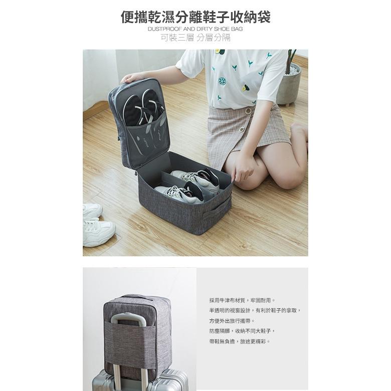 便攜乾濕分離鞋子收納袋(黑 34.5X26X21cm)[大買家]