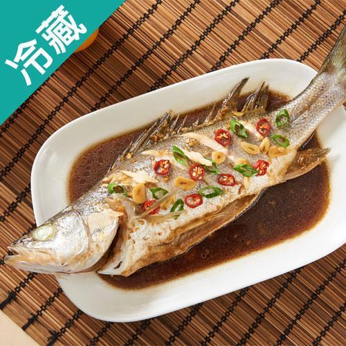 【台灣嚴選】七星鱸魚1尾(300~400g/尾)【愛買冷藏】