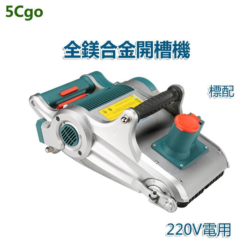 5Cgo【批發】開槽機一次成型墻面無塵開槽機水電工具開線槽大功率混凝土切割機 220V t526895091609