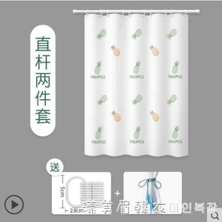 [快速出貨]浴室防水布防霉浴簾套裝免打孔日本衛生間洗澡間簾子磁條隔斷掛簾   七色堇 元旦 交換禮物