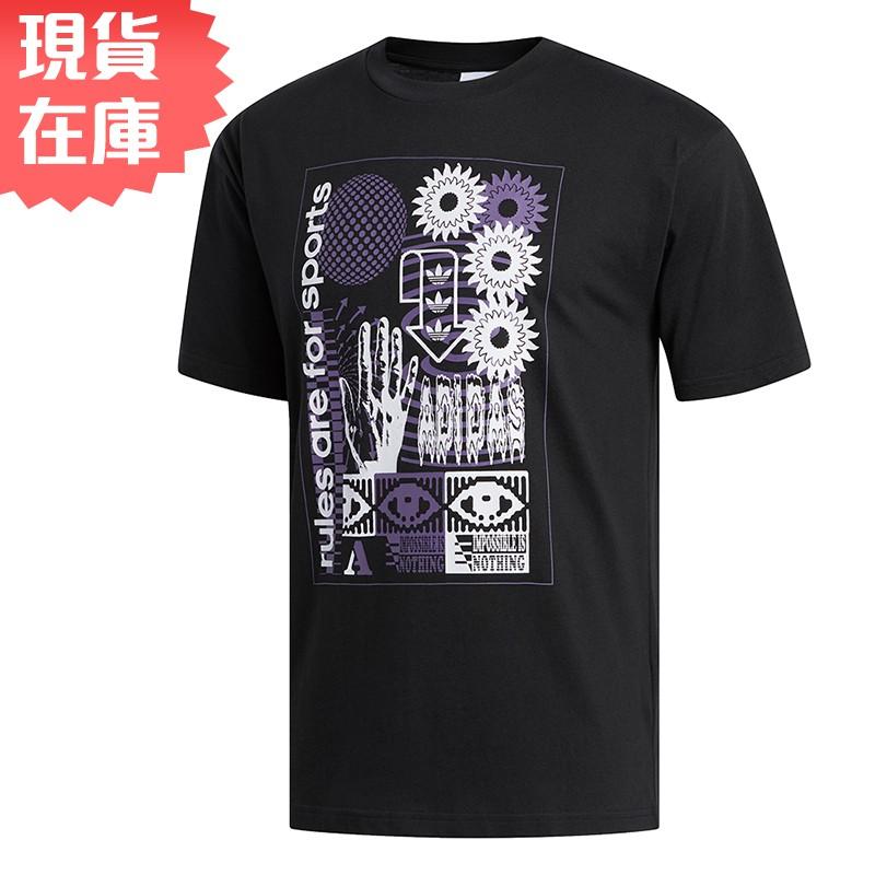 ADIDAS HANDDRIP 男裝 短袖 休閒 塗鴉 標語 純棉 黑【運動世界】FM1449