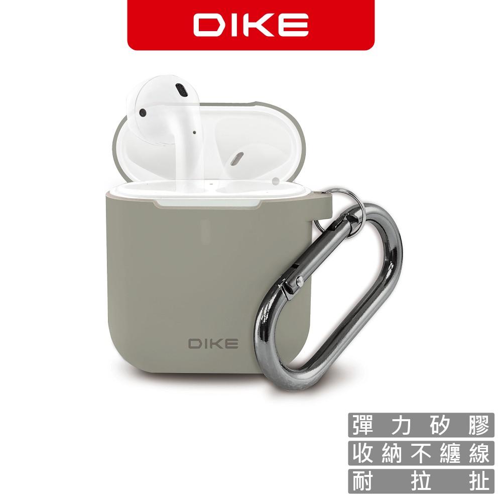 DIKE DTE301 AirPods 矽膠 保護套 蘋果無線藍牙耳機