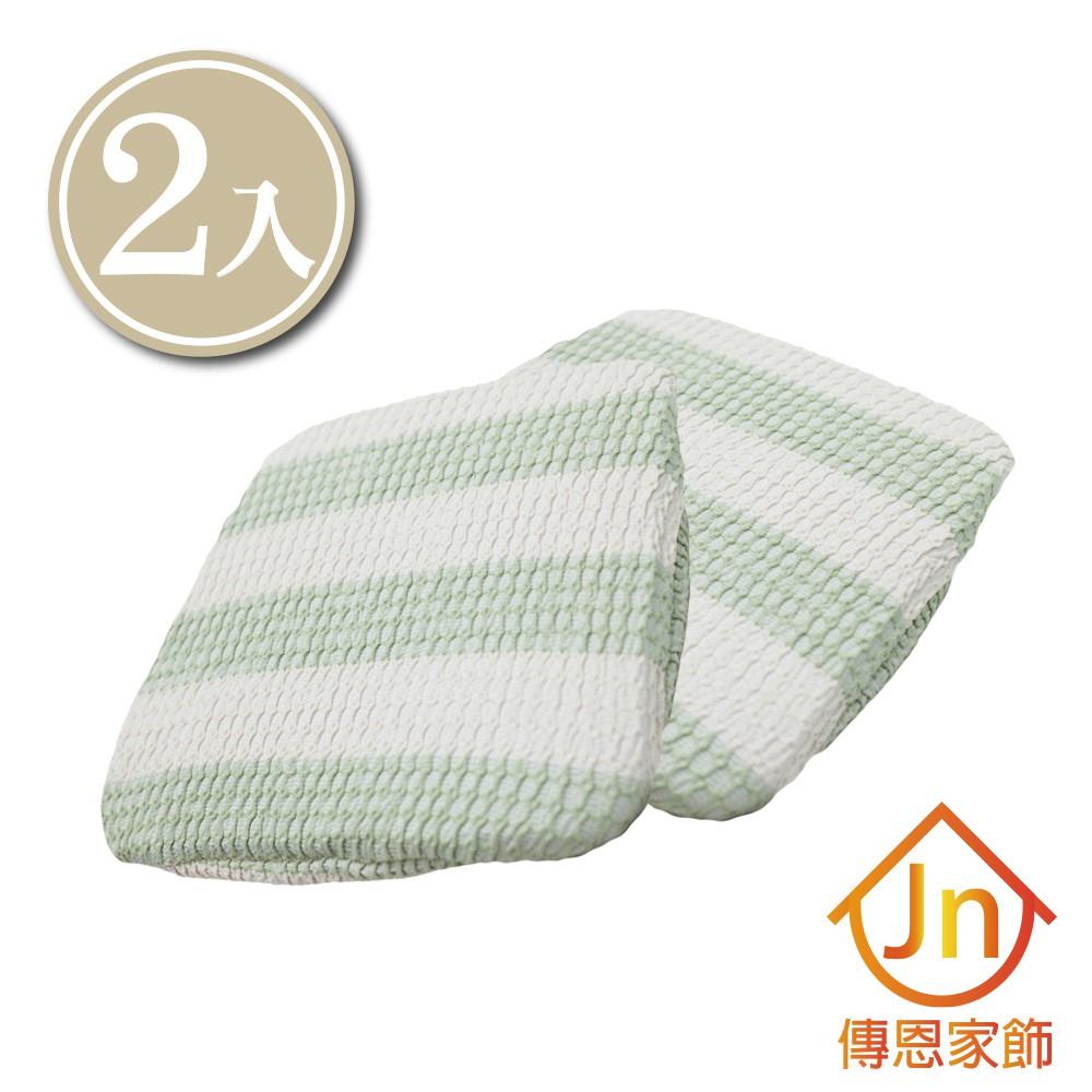 【J&N】綠織米餐椅墊套(2 入)12月社群快閃日