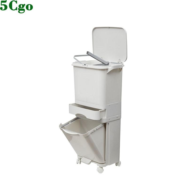 5Cgo【鴿樓】含稅日本垃圾分類垃圾桶家用帶蓋雙桶客廳廚房按壓幹濕分離小號雙桶設計師專用 t605709563108