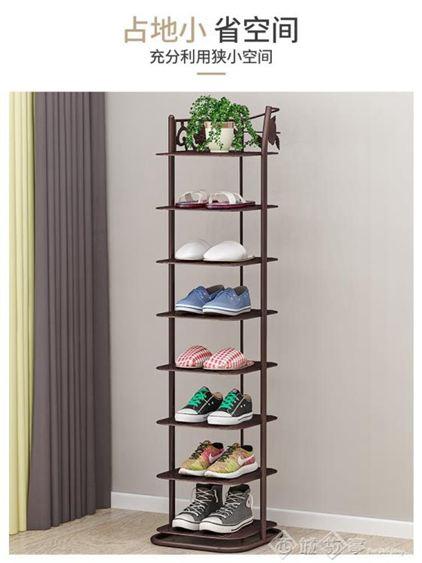 鞋架 簡易鞋架家用鐵藝多層經濟型省空間宿舍小鞋櫃門口防塵收納架子