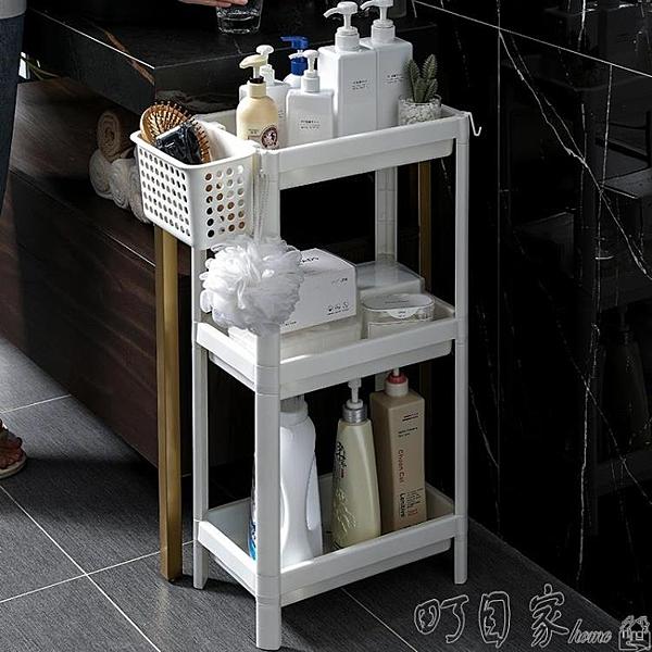 衛生間置物架塑膠落地式浴室收納架洗澡間廁所臉盆架三角儲物架子YYP 【快速出貨】