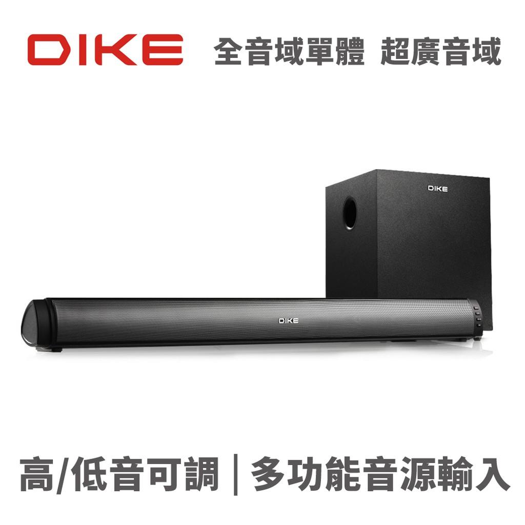 DIKE DSB310-lite 單件式 重低音 環繞家庭劇院