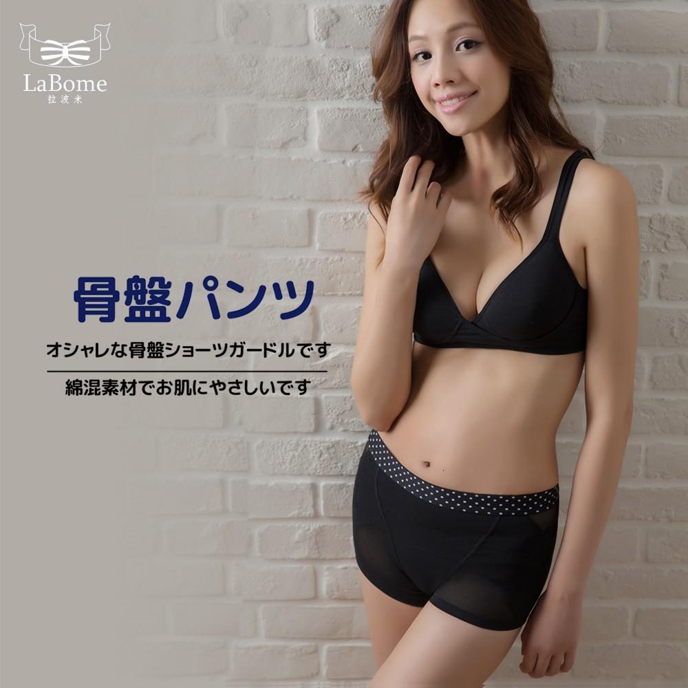 LaBome C70010【寬版點點】骨盤補整塑褲。澄/藍/紫/黑。M~XL