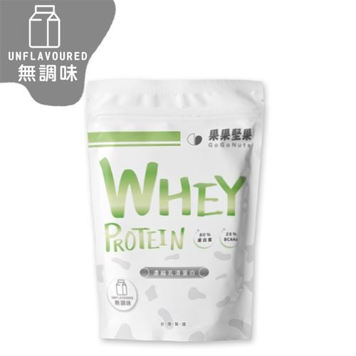果果堅果 濃縮乳清蛋白飲(500g/袋 無調味)[大買家]