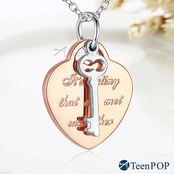鋼項鍊 ATeenPOP 珠寶白鋼 Pure愛戀 兩款任選 愛心項鍊 情人節禮物