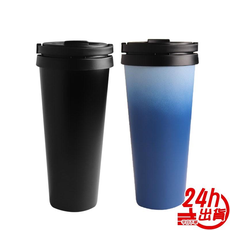 陶瓷杯保溫杯304不鏽鋼 台灣出貨 現貨 手提隨身保溫杯600ml 內陶瓷手提咖啡杯 創意時尚 隨行杯 水杯 防燙保溫