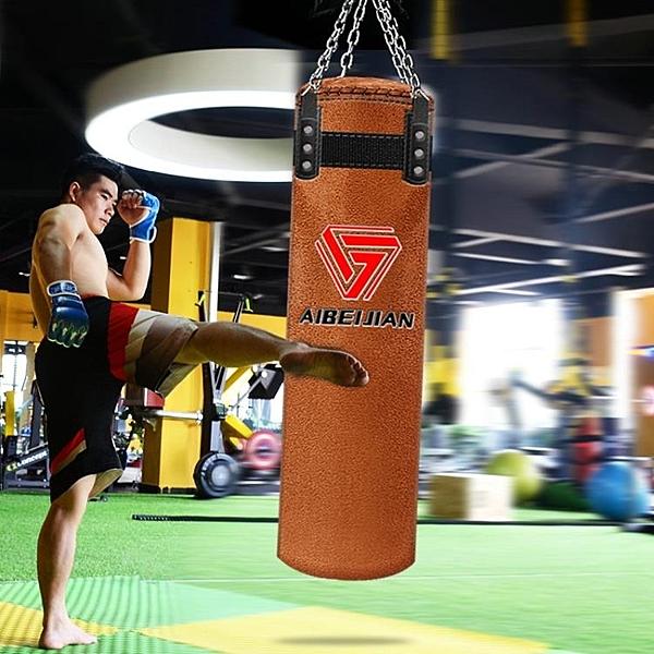拳擊沙袋散打吊式實心成人兒童跆拳道武術搏擊訓練家用沙包 探索