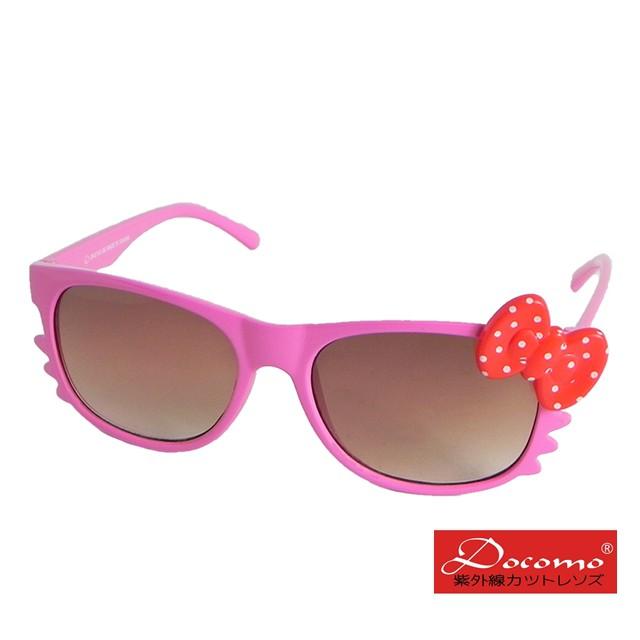 Docomo 女童KID專用太陽眼鏡 抗UV防紫外線太陽眼鏡 可愛粉紅色造型鏡框 舒適好搭配 MIT台灣製造款