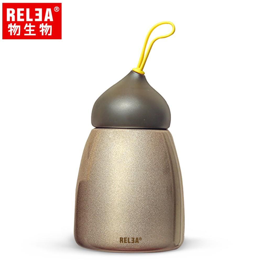 【RELEA 物生物】260ml 可可 好時光 不鏽鋼保溫保冷杯 (香檳金) 台灣總代理