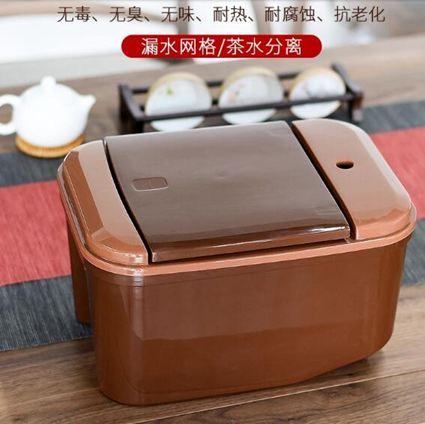 茶渣桶茶桶塑膠廢水桶功夫茶具配件茶臺垃圾桶家用排水桶小茶水桶