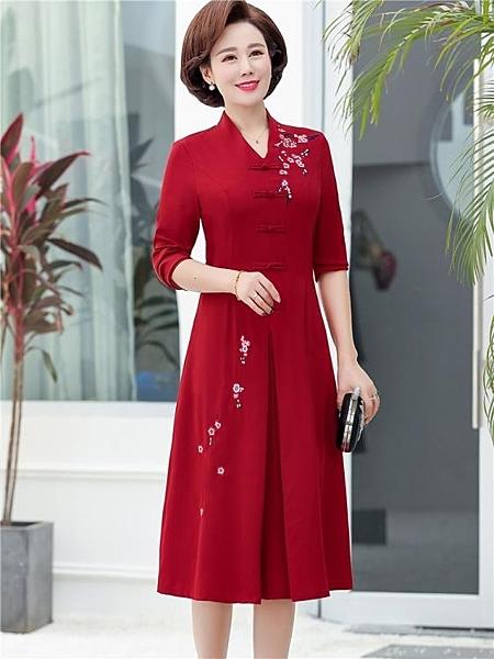 媽媽禮服 2020春裝新款中老年女裝連身裙高貴氣質媽媽裝長袖過膝裙子婚禮服