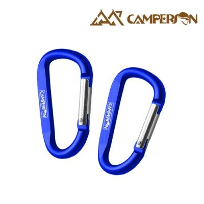 CAMPERSON 鋁合金D型扣環 登山扣- 7cm(2入組) -藍