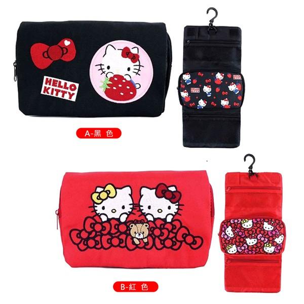 Hello Kitty可掛式化妝包/盥洗包/收納包/旅行包/摺疊旅行盥洗/今日最便宜/貨到付款/現貨/禮物