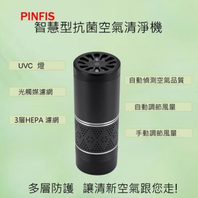 品菲特PINFIS 1-5坪 智慧型HEPA空氣清淨機 TP-608