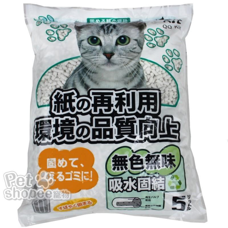 日本QQKit 環保低敏紙貓砂(無味無香) 5L
