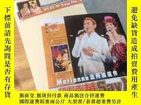 二手書博民逛書店罕見梅豔芳最後演唱會中,華仔以愛人身份出席,雜誌切頁一張Y133