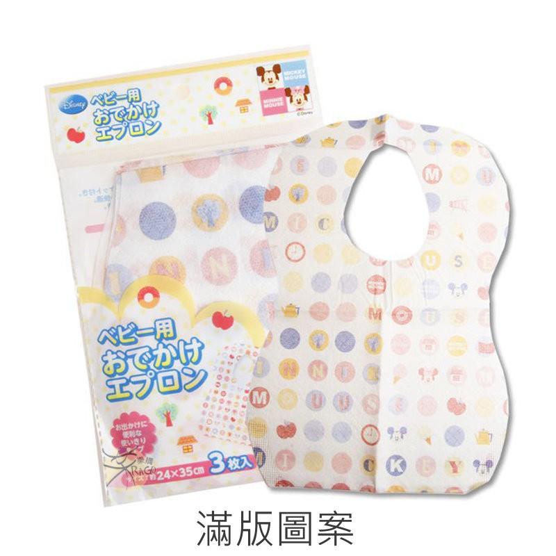 迪士尼 嬰幼兒用餐圍兜兜 - 拋棄式 3枚入 【樂購RAGO】 日本進口
