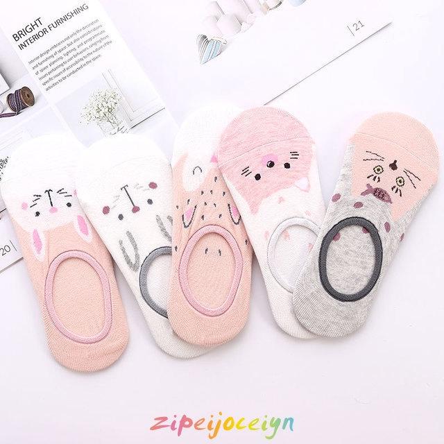 可愛襪子卡通 動物 淺口 隱形襪 硅膠防滑 粉色 貓咪 襪子 女襪 AH001