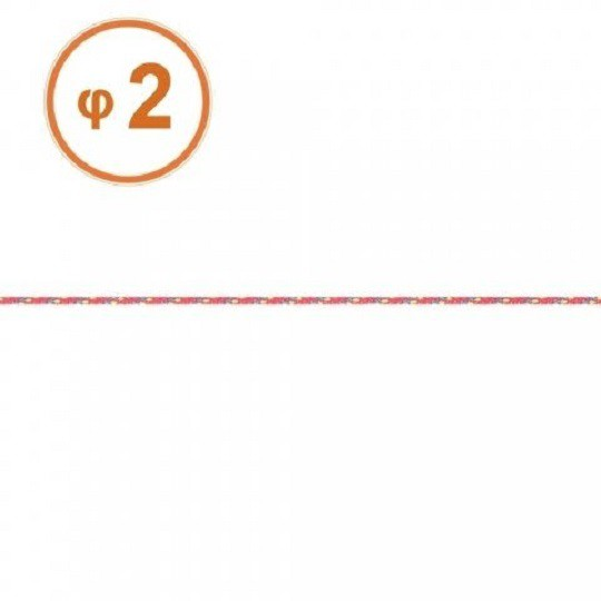 Beal Cordelettes 輔助繩 2mm 10公尺
