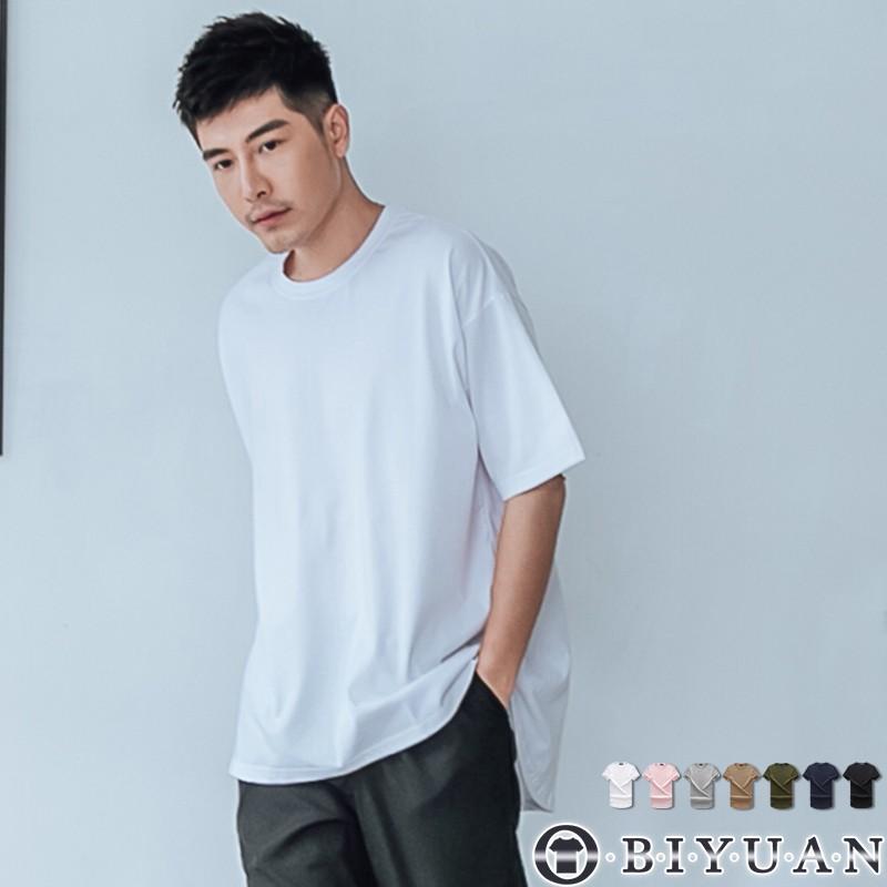 【OBIYUAN】素面短袖T恤 寬鬆 大學T 落肩 前短後長 圓弧短袖上衣 共7色【HJ9655】