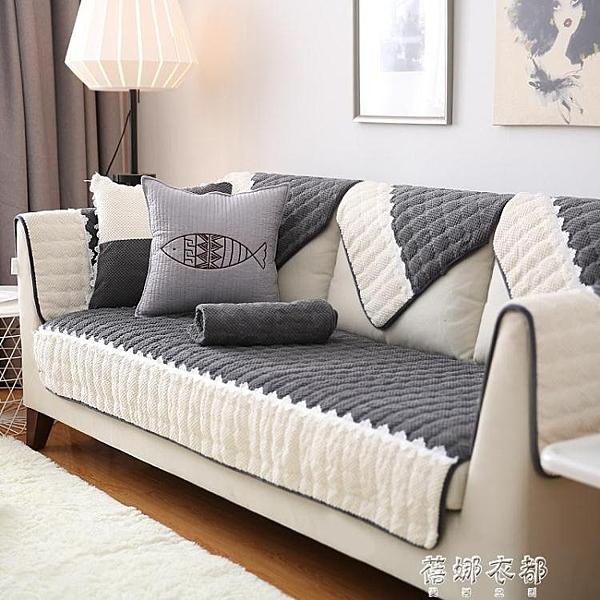 沙發墊北歐防滑布藝四季通用全包萬能套罩巾皮實木靠背 交換禮物