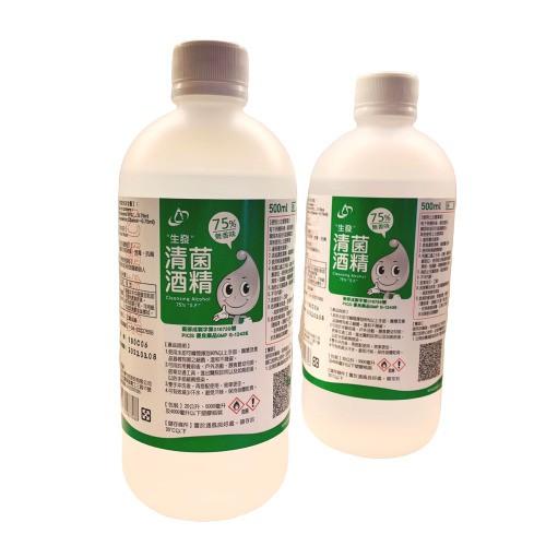 生發 75%清菌酒精 | 500ml 瓶裝| 無香味 | 無附噴頭 [收藏天地]