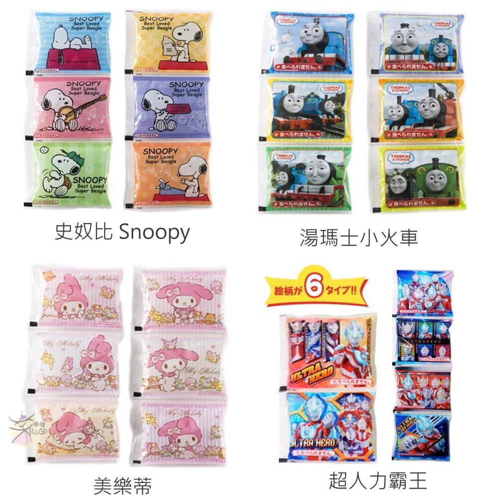 環保保冷劑 -可重複使用 【樂購RAGO】 日本進口