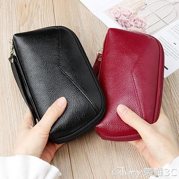 零錢包新款女長款錢包時尚大容量手拿包零錢包手機包拉鍊包手抓包女小包 榮耀