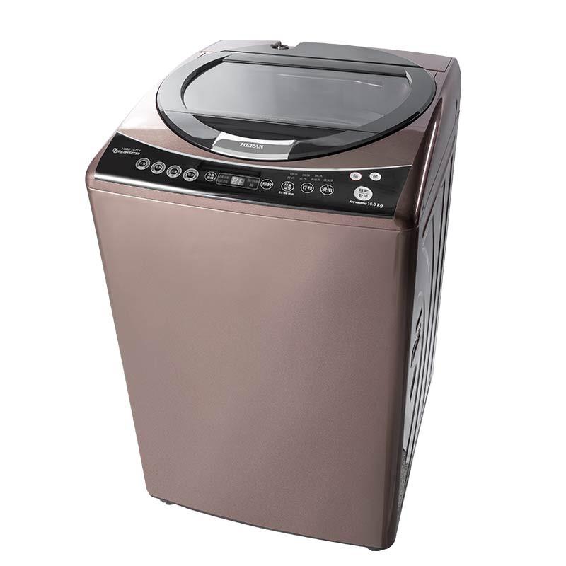 禾聯 極淨變頻全自動洗衣機16KG HWM-1621V 琥珀棕 (下單前請先聊聊詢問有無貨唷)